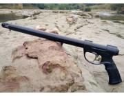 Ружье пневматическое Vector «С» - 550 торцевая рукаятка